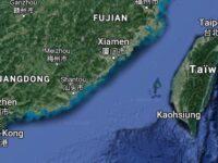 TAIWAN : LA MENACE CHINOISE (L'Imprécateur)